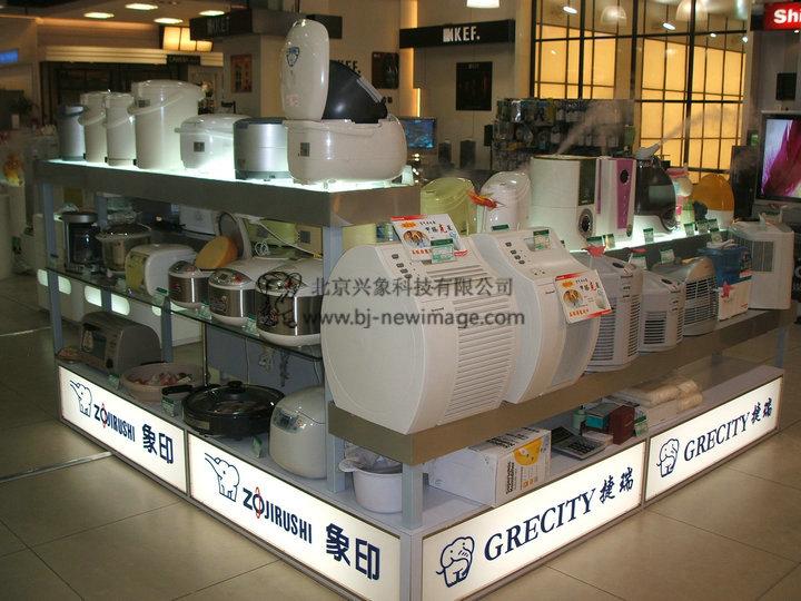 blueair北京百盛购物中心(复兴门店)专卖旗舰店专柜