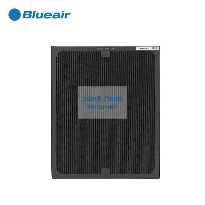 新国标标准版-Blueair/布鲁雅尔空气净化器 203/270e/303/280i  活性炭滤网(仅用于替换新版复合网活性炭部分)