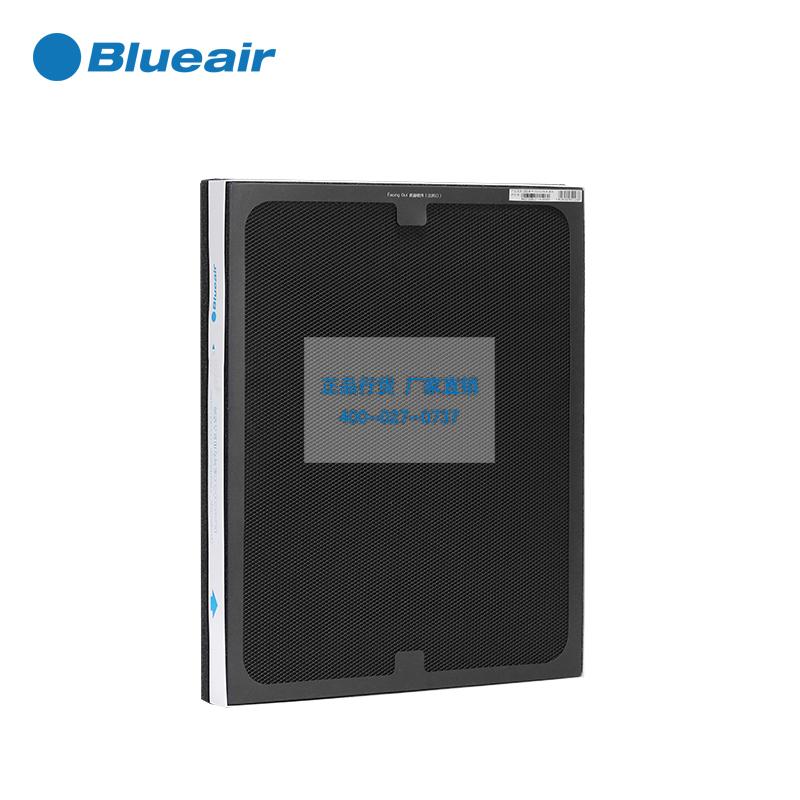 新国标标准版-NGB升级款 Blueair/布鲁雅尔空气净化器 203/270e/303/303+/260i/280i SmokeStop复合型滤网(分离式设计,可单独更换活性炭)