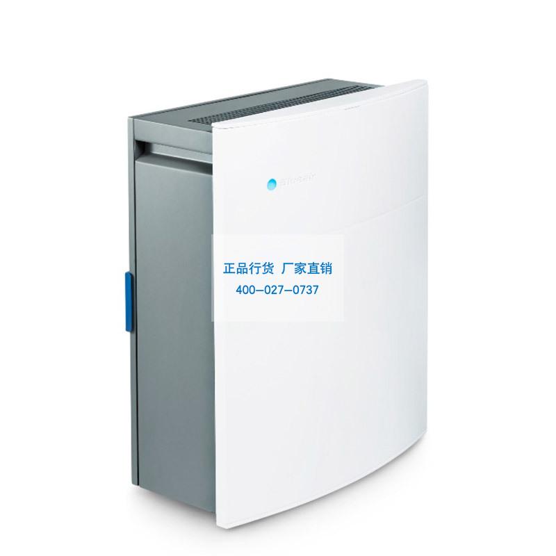 Blueair/布鲁雅尔 智能空气净化器280i(260i升级版)
