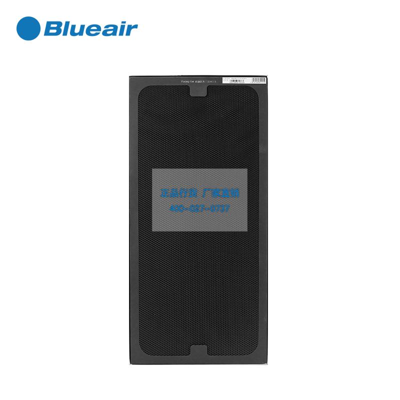 新国标标准版- Blueair/布鲁雅尔空气净化器 403/450E/410B/480i 活性炭滤网(仅用于替换新版复合网活性炭部分)