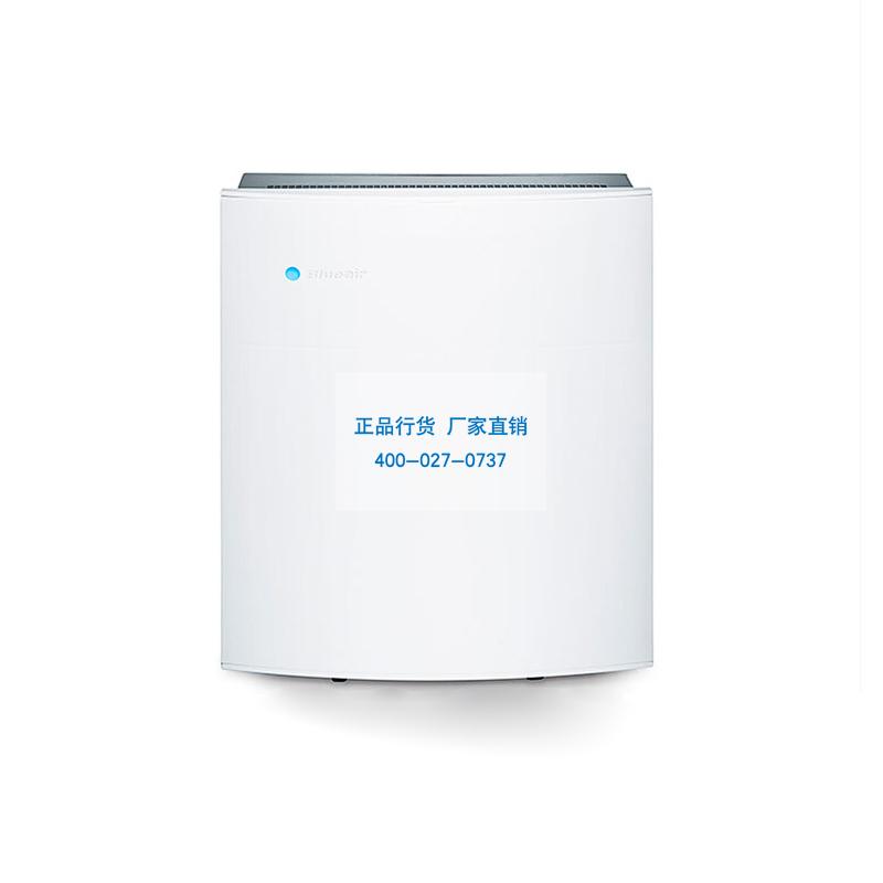 Blueair/布鲁雅尔 智能空气净化器 480i(460i升级版)