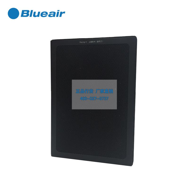 新国标标准版- Blueair/布鲁雅尔空气净化器 650E/503/550E/510B/603/580i/680i 活性炭滤网(仅用于替换新版复合网活性炭部分)
