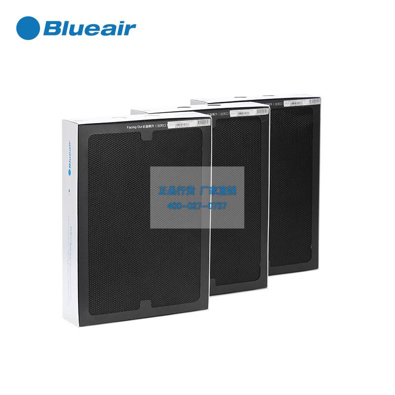 新国标标准款-Blueair/布鲁雅尔空气净化器 650E/503/550E/510B/603/580i/680i SmokeStop复合型滤网(分离式设计,可单独更换活性炭)