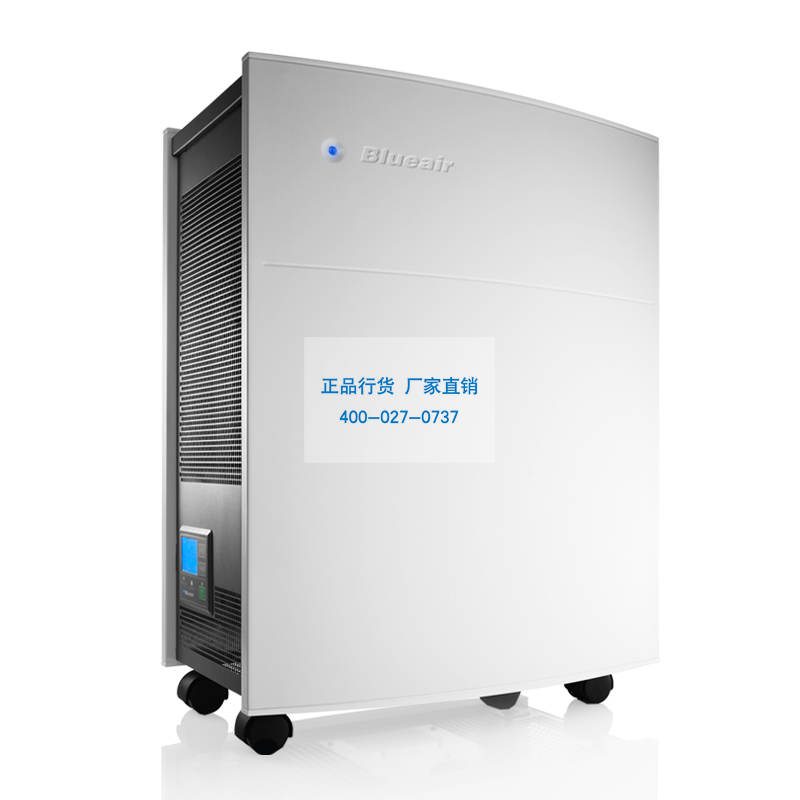 blueair/布鲁雅尔空气净化器自动调节版54平大房间静音除PM2.5 550E