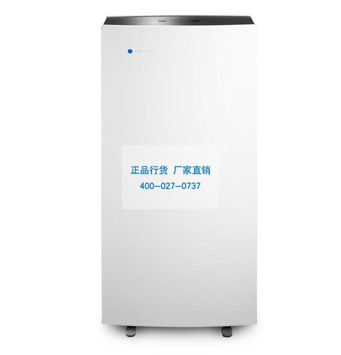 瑞典布鲁雅尔/blueair空气净化器国行正品Pro XL