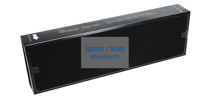 瑞典布鲁雅尔/blueair品牌 Sense/sense+升级版系列 SmokeStop复合型过滤网1套2片