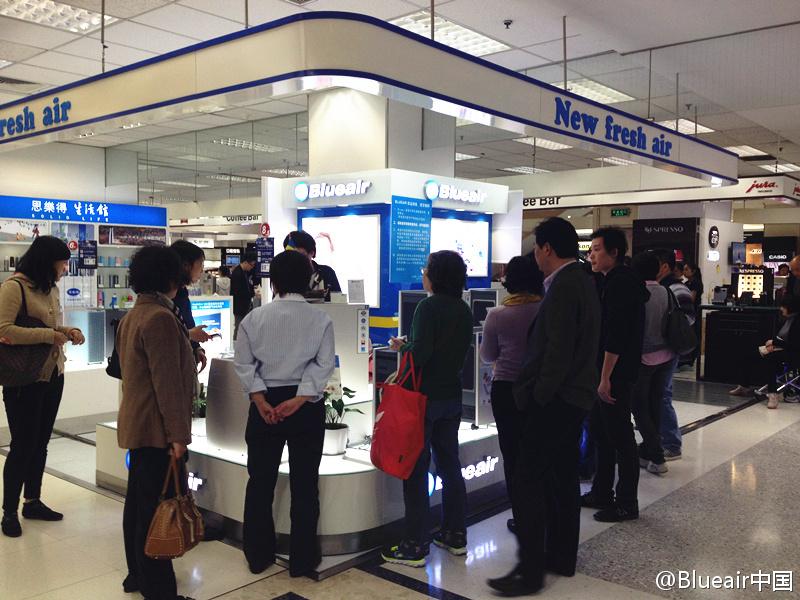 blueair在某商场遇客户抢购高潮