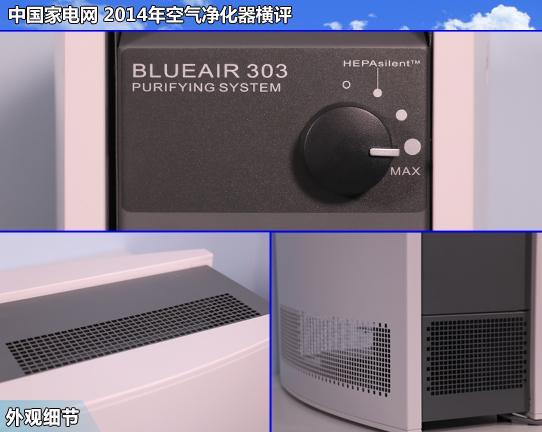 BlueAir2