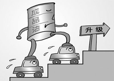 柴油达标,空气利好(绿色焦点·关注柴油车污染)