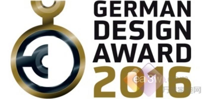 Blueair荣膺2016年德国设计大奖