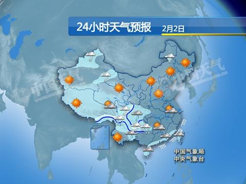 今天,云南、贵州等地有雨雪。